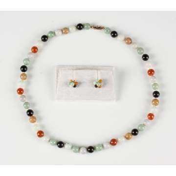 Vintage Hardstone Bead Necklace & Earrings