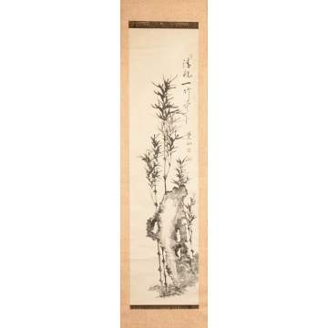 Asian Watercolor Scroll