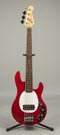 Jay Turser Five String Stingray Bass Copy