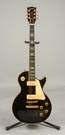 Gibson 1991 Les Paul 40th Anniversary Reissue