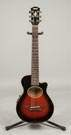Yamaha APXT-1 Travel Series Electric Acoustic Guitar