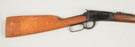 Erma Werke, Model EG71, Lever Action Rifle