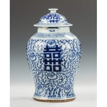 Chinese Blue & White Porcelain Temple Jar