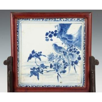 Chinese Porcelain & Teakwood Table Screen