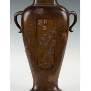 Japanese Mixed Metal Bronze Vase