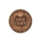 1877 One Cent