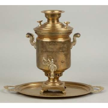 Samovar with Matching Tray