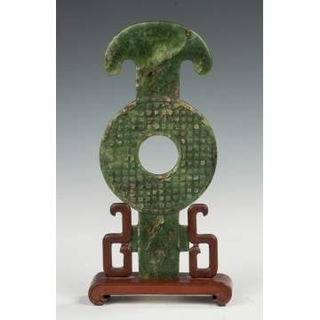Early Spinach Jade Carved Bi Disk