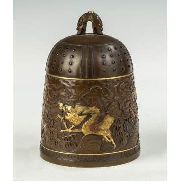 Fine Bronze and Mixed Metal Covered Jar