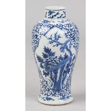 Blue and White Hand Painted Chinese Porcelain   Vase