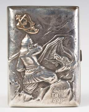 Russian Silver and Gold Case