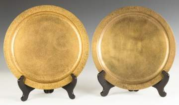 Tiffany & Co. Two Similar Gilt Bronze Trays