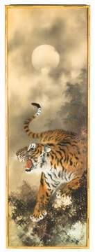 Japanese Watercolor of a Tiger