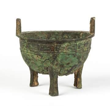 Chinese Bronze Handled and Footed Cooking Pot