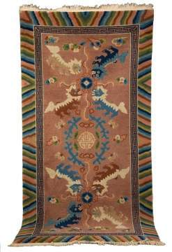 Chinese Oriental Carpet