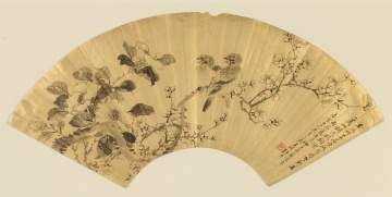 Zhang Xiong (Chinese, 1803-1886) Handpainted Fan