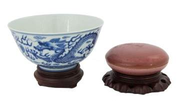 Chinese Porcelain Bowl and Covered Dish