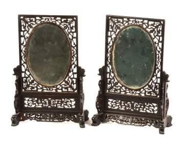 Pair of Chinese Hard Stone Table Screens