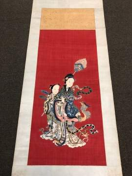 Chinese Kesi Hanging Scroll
