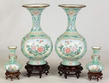 Two Pair of Chinese Enameled Vases