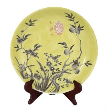 Chinese Yellow Ground Famille Rose Porcelain Plate