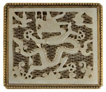 Chinese Carved & Reticulated Jade Plaque with Dragon