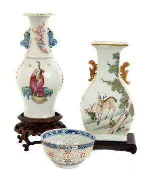 Three Signed Pieces of Chinese Porcelain