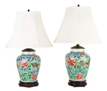 Two Nearly Identical Chinese Porcelain Lamps