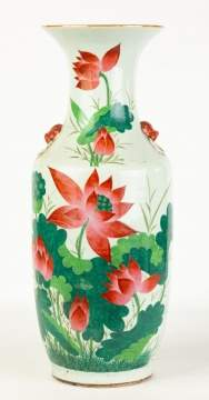 Chinese Hand Painted Porcelain Floor Vase