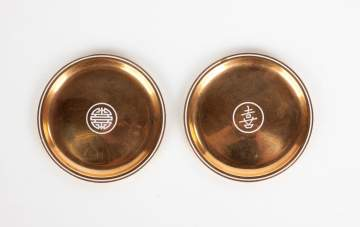 Two Cartier 14K Gold & Enameled Trays