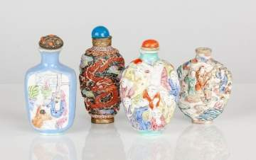 Chinese Famille Rose Porcelain Molded Snuff Bottle