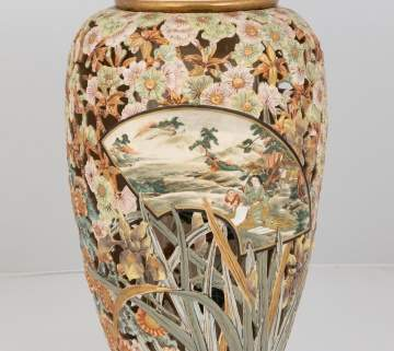 Fine & Rare Reticulated Satsuma Vase with Insert