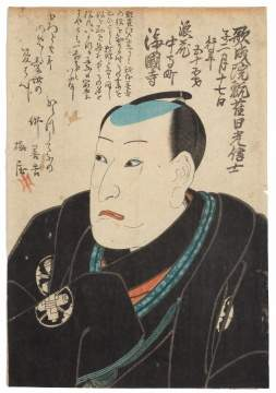 Wood Block Print Attributed to Utagawa Kuniyoshi