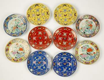 Chinese Decorated Porcelain Plates