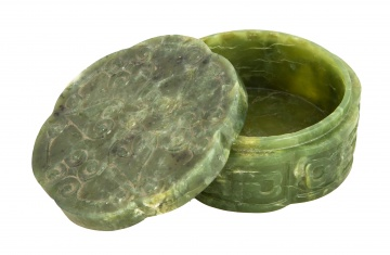 Chinese Carved Jade Covered Box