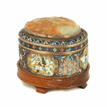 Chinese Enameled Silver Covered Box with Carved Jade Lid