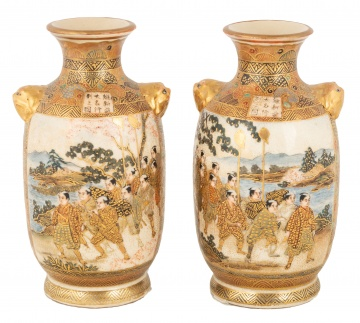 Pair of Miniature Japanese Satsuma Vases