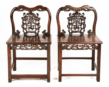 Pair of Chinese Hardwood Chairs