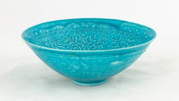 Chinese Turquoise Glaze Decorated Bowl