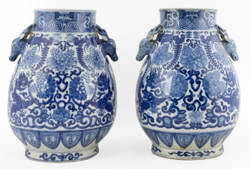 Pair of Chinese Blue & White Porcelain Hu Form Vases with Deer Handles