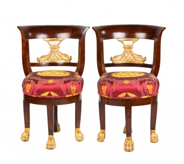 French Neoclassical Mahogany & Carved Giltwood Hall Chairs