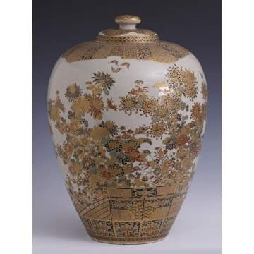 Fine Monumental Japanese Covered Jar