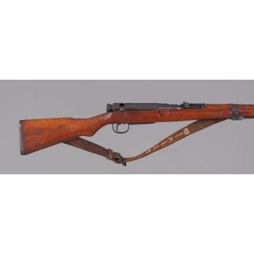 Japanese Type 99 Rifle