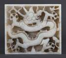 Chinese Jade Belt Plaque w/4 Clawed Dragon