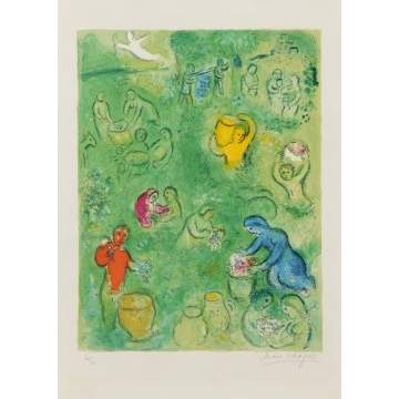 Marc Chagall (French, 1887-1985),The Wine Harvest, from Daphnis and Chloë (M. 322;  C. books 46)