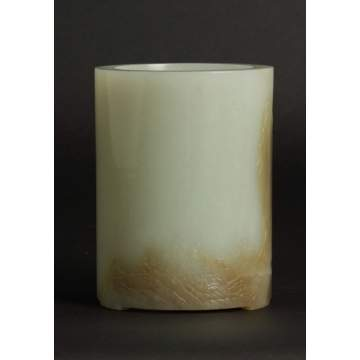 Fine Chinese Jade Brush Pot