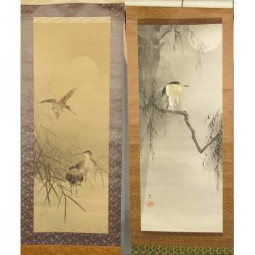 Two Similar Japanese Watercolor Rice Paper Scrolls