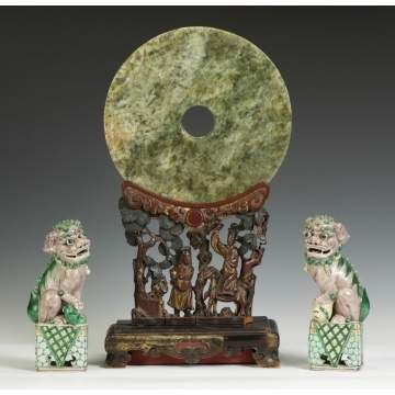 Foo Dogs & Jade Disc