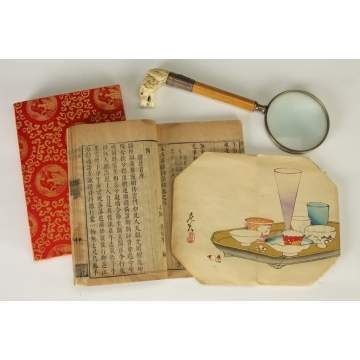 Chinese Books & Magnifying Glass