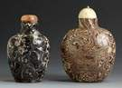 Two Pudding Stone Snuff Bottles
